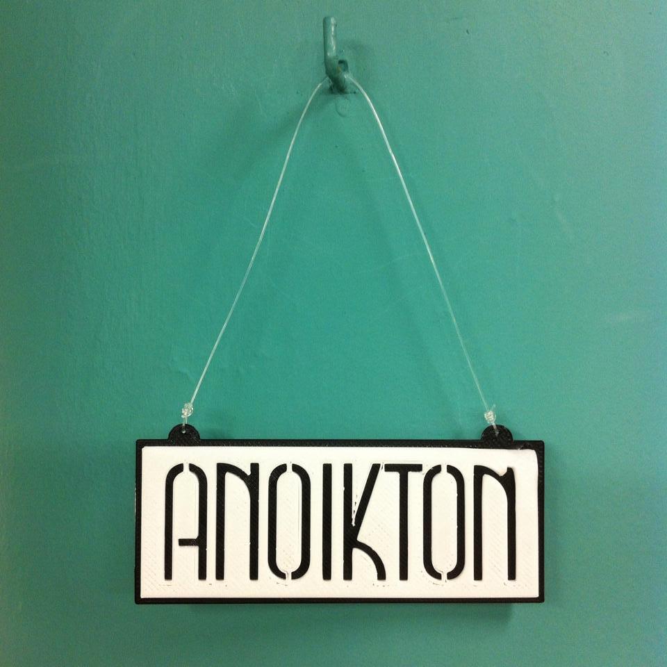 Anoikton